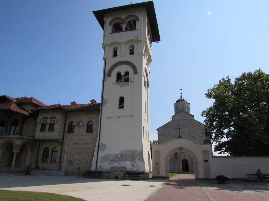 Serbian Orthodox Monastery